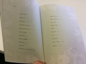 The Contents page inside, with beautiful silhouettes